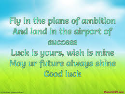 Best Wishes For Success Quotes