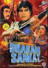 Achala Nagar (dialogue) Dharam Sankat Movie