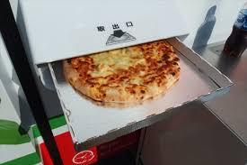 焼きたてのピザが買える自販機が広島のTSUTAYAに登場 設置のいきさつを聞いてみた - ねとらぼ