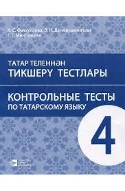Центр Татарской Литературы Содержание отсутствует
