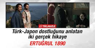 Türk-Japon dostluğunu anlatan Ertuğrul 1890 fragmanı İZLE