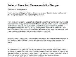 Cover Letter For Internal Promotion Cover Letter For A Promotion Magdalene Project Org