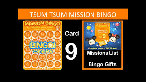 disney tsum tsum bingo card 9 pleted list clips gifts