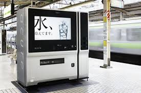 Touch Screen Vending Machines Gorgeous Touchscreen Vending Machine Serving Up Drinks In Tokyo Walyou