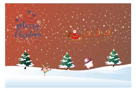 Background Merry Christmas Graphic By Optimasipemetaanlokal Creative Fabrica