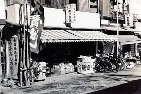 菅谷のブログ記事一覧2ページ目 里やまのくらしを記録する会