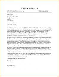 cover letter for security officer resume job and resume of free security manager cover
