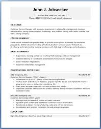 Sample Professional Resume Format Custom Nuvo Entry Level Resume