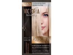 Victoria Beauty Keratin Therapy Tónovací šampón Na Vlasy V 63 Platinum Blonde 4 8 Umytí Salondomacz