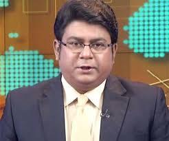 Image result for শামসুদ্দিন হায়দার ডালিম
