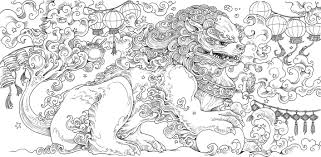 Small Picture Amazoncom Mythomorphia An Extreme Coloring and Search Challenge
