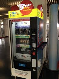 Sim Card Vending Machine Magnificent Data Roaming In Macau And Hong Kong Prepaid Mobile Data Cards