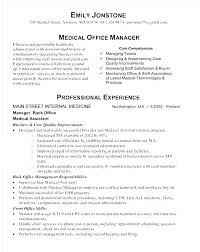 Medical Assistant Front Office Resume Cool Resume For Front Desk Hotel Front Desk Resume Examples Front Desk