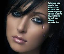 Sad Quotes In Punjabi Sad Quotes Tumblr About Love That Make You ... via Relatably.com