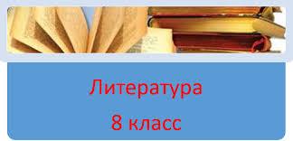 класс Литература Контрольная работа по повести А Грина Алые  8 класс Литература