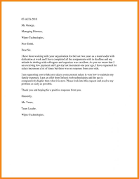 raise salary letter salary increase letter template avant garde depiction from employer