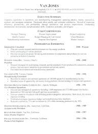 Example Of Skills Section On Resume Objective Section Of A Resume Paknts Com