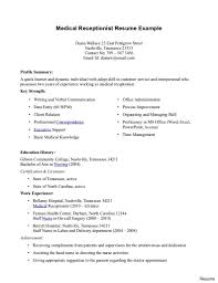 sample resume for office manager position resume office manager hotel housekeeping sample job 11 medical