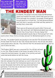 musalla kidz qualities in a muslim musalla kids page 1 graphic