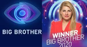 Big Brother GR Fan Club - Photos