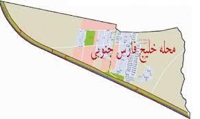 نتیجه تصویری برای خلیج فارس شماره2