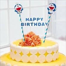 Buy Doraemon Birthday Cake And Get Free Shipping On Aliexpresscom
