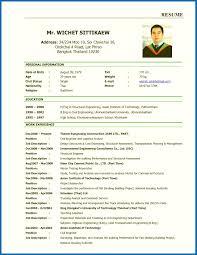 Format Resume For Job Application Sample Resume Format For Job