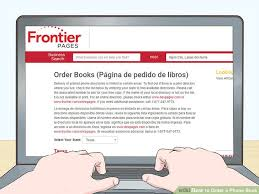 How To Order A Phone Book 8 Steps With Pictures Wikihow