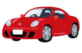 「車のおしり」の画像検索結果