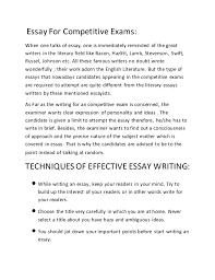 essay writing essay