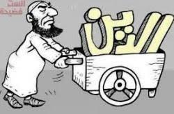 أزمة   الوطن والمواطنة  مع الاسلام  السياسي …!