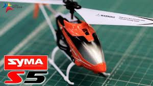 Д/У <b>вертолет Syma S5</b> - Хобби Остров - YouTube
