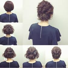 披露宴の髪型をセルフアレンジ簡単にそれっぽヘアを作る方法 Arine