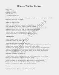 Chinese Resume Template Beautiful Guitar Teacher Resume Template For Chinese Teacher Resumes 11