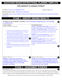 Instructional Design Document Samples Backward Planning Template Backward Design Instructional