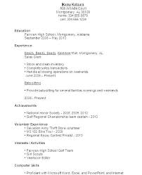 Sample Youth Ministry Resume Teenage Samples For Teenager Templates Interesting Teenage Resume