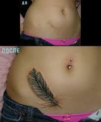 шрамы и татуировки