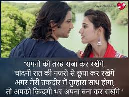 good morning shayari for love in hindi