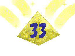 数 秘術 33