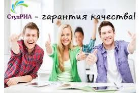 Продажа и написание курсовых дипломных магистерских работ  Заказать курсовую дипломную контрольную реферат