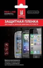 <b>Защитные</b> пленки и стекла для телефонов <b>Red</b> Line – купить ...