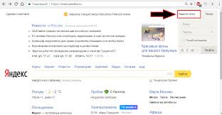 yandex money войти в кошелек Что такое личный кабинет в Яндекс   где необходимо указать Ваши имя и фамилию придумать логин для входа и пароль а также указать номер телефона или задать контрольный вопрос