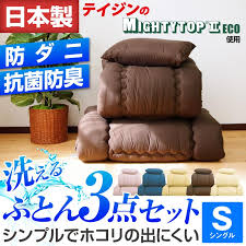 new simple bedding set single size futon series new life cheering kneeling pad with comforter set bedding sets bed set duvet bedding set simple less out of