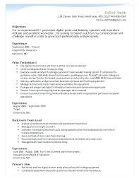 Free Resume Form To Print Download Blank Resume Resume Cover Blank ...