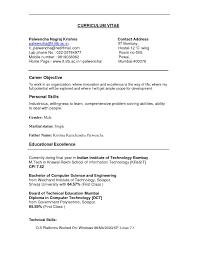 Skills Resume Template Skill Resume Template Geminifmtk 16