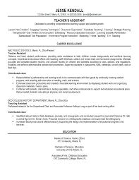 Substitute Teacher Job Description Resume Resume Teacher Job Description Resume 22
