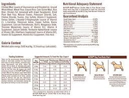 Amazon Com Nutro Max Large Breed Adult Dog Food Natural