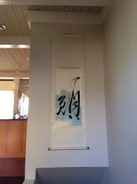 our home is a unique combination of asian tradition and modern california we needed a piece for our entryway that would reveal this upon opening our front  on asian calligraphy wall art with japanese and chinese calligraphy character wall hangings