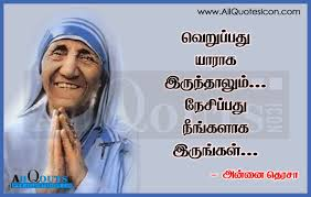 Mother Teresa Wallpapers Wallpaper Cave