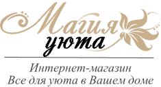 Купить <b>халаты</b> в интернет магазине в Москве. Цена на <b>халаты</b> в ...